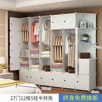 衣柜简易布经济型组装家用实木大卧室收纳柜子租房可拆卸塑料衣橱 6门以上 组装