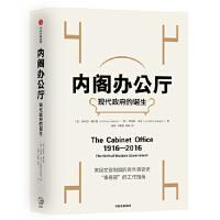 【二手旧书8成新】内阁办公厅:现代的诞生 安东尼・塞尔登(Anthony Seldon) 乔纳森・米金(Jonath