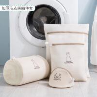 洗衣袋洗衣机专用防变形内衣洗衣袋家用大号洗衣服网袋护洗袋