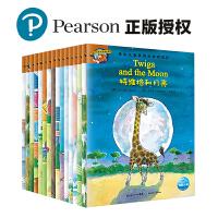 培生儿童英语分级阅读 第七级:全16册