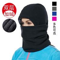 骑车防风帽子口罩男女士摩托车骑行护脸头套冬季滑雪保暖防寒面罩 加厚加绒款 黑色