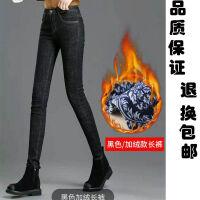 黑色牛仔裤女长裤2019秋季高腰修身显瘦铅笔小脚紧身女士裤子