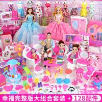 六一儿童节礼物仿真洋娃娃女孩洋娃娃套装换装大礼盒女孩公主婚纱儿童玩具别墅城堡梦想豪宅过家家玩具