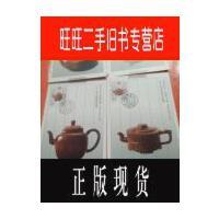 【二手旧书9成新】【正版现货】MC17《宜兴紫砂壶》极限明信片