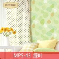 韩国卧室背景墙壁贴纸餐厅装饰自粘浪漫温馨花藤环保防水女孩墙纸SN5294 PS-43 绿叶-每1米长标价 大