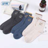 黛梦思三双装男士袜子简约纯色男长袜潮棉质秋冬保暖运动袜长筒袜