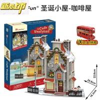 【六一儿童节特惠】 乐立方3D立体拼图灯光圣诞老人小屋圣诞礼物麋鹿车小屋纸模型