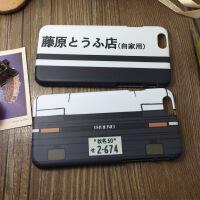 头文字D 手机壳 苹果X6s 荣耀 iphone7 R11 vivox20 r15