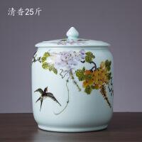 陶瓷米缸带盖米桶25斤面粉缸防潮防虫密封茶叶缸油缸杂粮储物罐