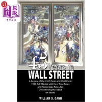 【中商海外直订】45 Years in Wall Street