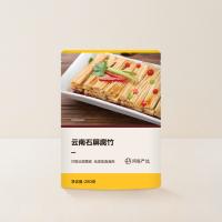 【每满99减15】网易严选 云南石屏腐竹 280克