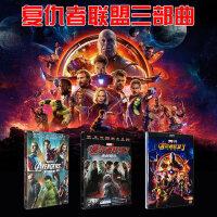 复仇者联盟 1-3部全集DVD正版高清漫威电影dvd光盘碟片