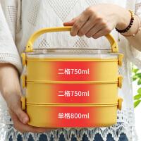 寸年三层保温桶饭盒可微波炉加热上班族多层便携双层便当盒学生大容量