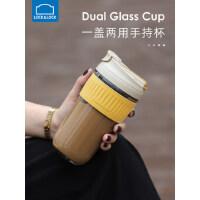 乐扣乐扣玻璃水杯女带吸管简约便携可爱泡茶杯大容量咖啡杯子男