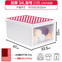 衣橱收纳柜抽屉式塑料收纳盒储物柜衣物整理收纳箱多层 1个