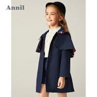 【3件3折价:200.7】安奈儿童装女童风衣外套中长款2020新款秋冬童装洋气女中大童外套