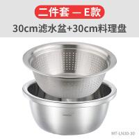 304不锈钢盆子打蛋盆和面盆洗菜盆漏盆沥水篮家用圆形汤盆套装大