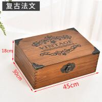木盒子带锁木箱子带锁的木匣子带锁收纳盒家用储物盒创意复古木箱子证件密码小盒子桌面盒子 复古法文特大号