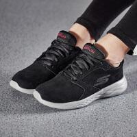 Skechers斯凯奇女跑步鞋2018新款GO RUN 600减震低帮运动鞋15075