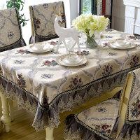 欧式 餐桌布椅套椅垫套装 家用台布长方形茶几垫蕾丝布艺椅子套