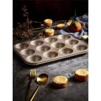 12连蛋糕模具饼干甜甜圈6纸杯9马芬烤箱用烘培小烤盘家用烘焙工具