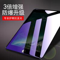 新款ipad2018钢化膜iPad保护膜air2贴膜ipad10.5苹果平板ipad2017电脑9. iPad 9.7