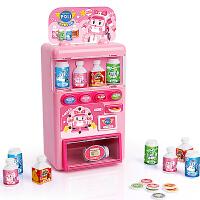 儿童售卖机自动售货机饮料机玩具糖果贩卖机投币玩具收银男女孩子