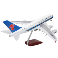 新款1:160南航A380飞机模型马航法国阿联酋航空客机仿真空客原型机品质定制