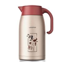 保温壶不锈钢泡茶壶家用暖瓶热水壶办公用壶暖水瓶1.5L
