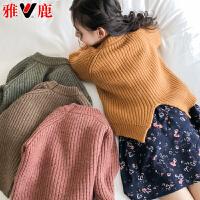 儿童毛衣套头秋冬新款毛线衣针织衫女孩打底毛衫潮