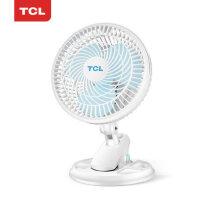 TCL电风扇迷你学生宿舍床上台式夹扇办公室寝室床头静音小型风扇 台夹挂三效合一 大风量 自动摇头