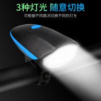 自行车灯车前灯充电强光手电筒喇叭夜骑山地车灯骑行装备配件套装