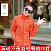 白鸭绒轻薄羽绒服女短款学生韩版大码女装修身立领冬季外套女