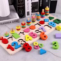 积木拼装玩具数字早教益智力开发男女宝宝小孩婴儿童