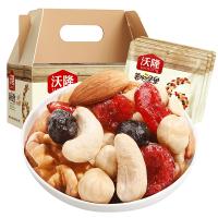 【沃隆每日坚果组合装925g】沃隆每日坚果混合坚果零食大礼包营养干果礼盒750g+175g