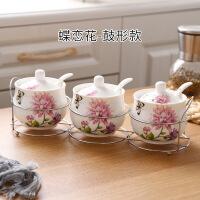陶瓷调味罐厨房用品家用调料盒套装组合装调料瓶三件套油盐罐