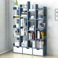 【大促领券1件3折】书架客厅落地书架置物架家用学生简约现代书柜卧室小书架架子