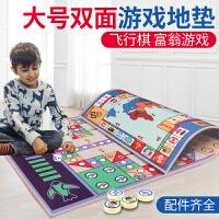 儿童游戏棋地毯垫游戏毯双面飞行棋成人大号学生