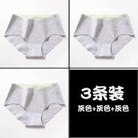 纯棉内裤女档无痕女一片式三角裤纯色中腰内裤