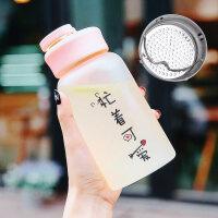 创意水杯 杯子女学生韩版可爱玻璃杯男情侣水杯便携磨砂创意潮流小水瓶