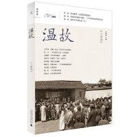 温故(二十六)(一个日本军医的影像记录,十二年比路还长的劳教记忆)