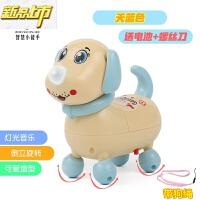 【六一儿童节特惠】 电动小狗狗儿童玩具走路会唱歌叫宝宝男女孩益智玩具6-12个