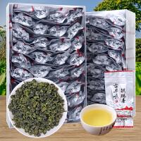 新茶安溪铁观音茶叶浓香型兰花香乌龙茶散装袋装兰香正味向阳2号 398