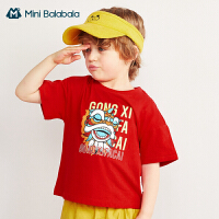 【99元任�x3件:33元】迷你巴拉巴拉男童T恤短袖�棉2020年夏�b打底衫上衣