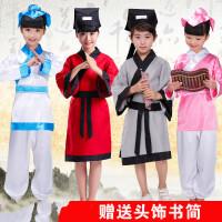 儿童古装幼儿书童汉服三字经舞蹈男女童演出服弟子规国学表演服装