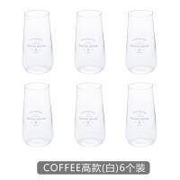 网红玻璃水杯子ins北欧透明家用果汁饮料杯大肚早餐牛奶杯咖啡杯 (6只装)