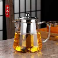 耐高温加厚玻璃泡茶壶单壶耐热过滤花茶壶煮茶器家用茶壶茶具套装