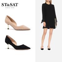 St&Sat/星期六春新尖头细跟时尚侧空浅口女单鞋SS01114013