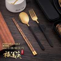 筷子勺子套装木质收纳叉子盒便当 三件套2件学生单人儿童餐具便携