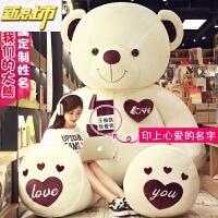 【六一儿童节特惠】 超大号泰迪熊猫公仔巨型抱抱熊女孩娃娃可爱大狗熊毛绒玩具熊网